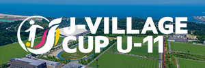 J-VILLAGE CUP U-11