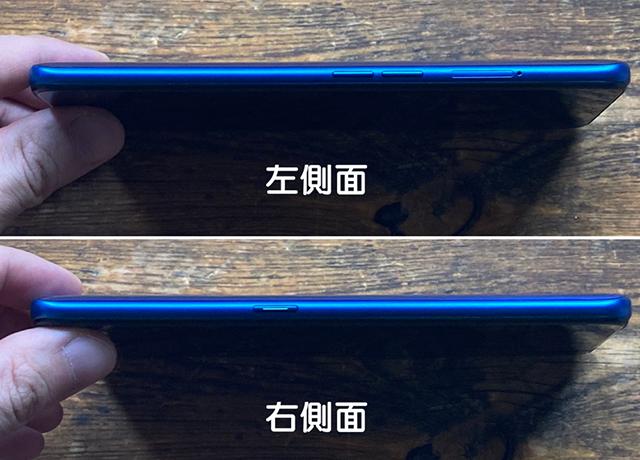 OPPO A5 2020 左側面・右側面