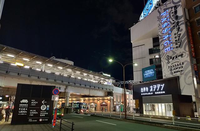 OPPO A5 2020 夜間撮影