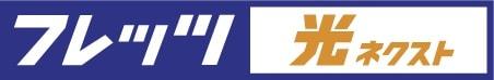フレッツ光マンションネクストのロゴ