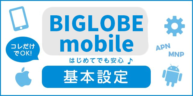 D01 0962 プロファイル jp