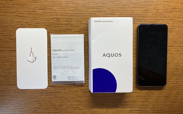 AQUOS-sense3-basicの梱包箱