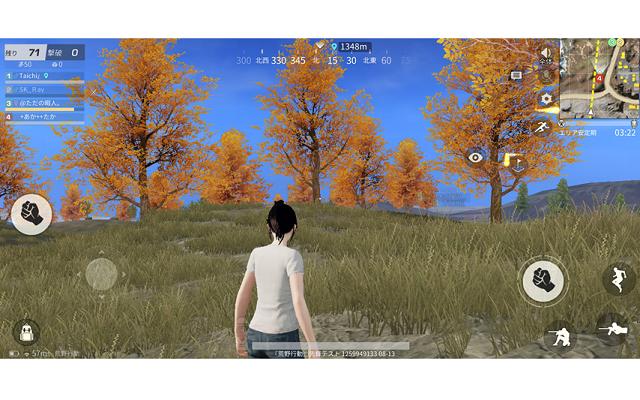 AQUOS-sense3-basicで荒野行動を起動した画面