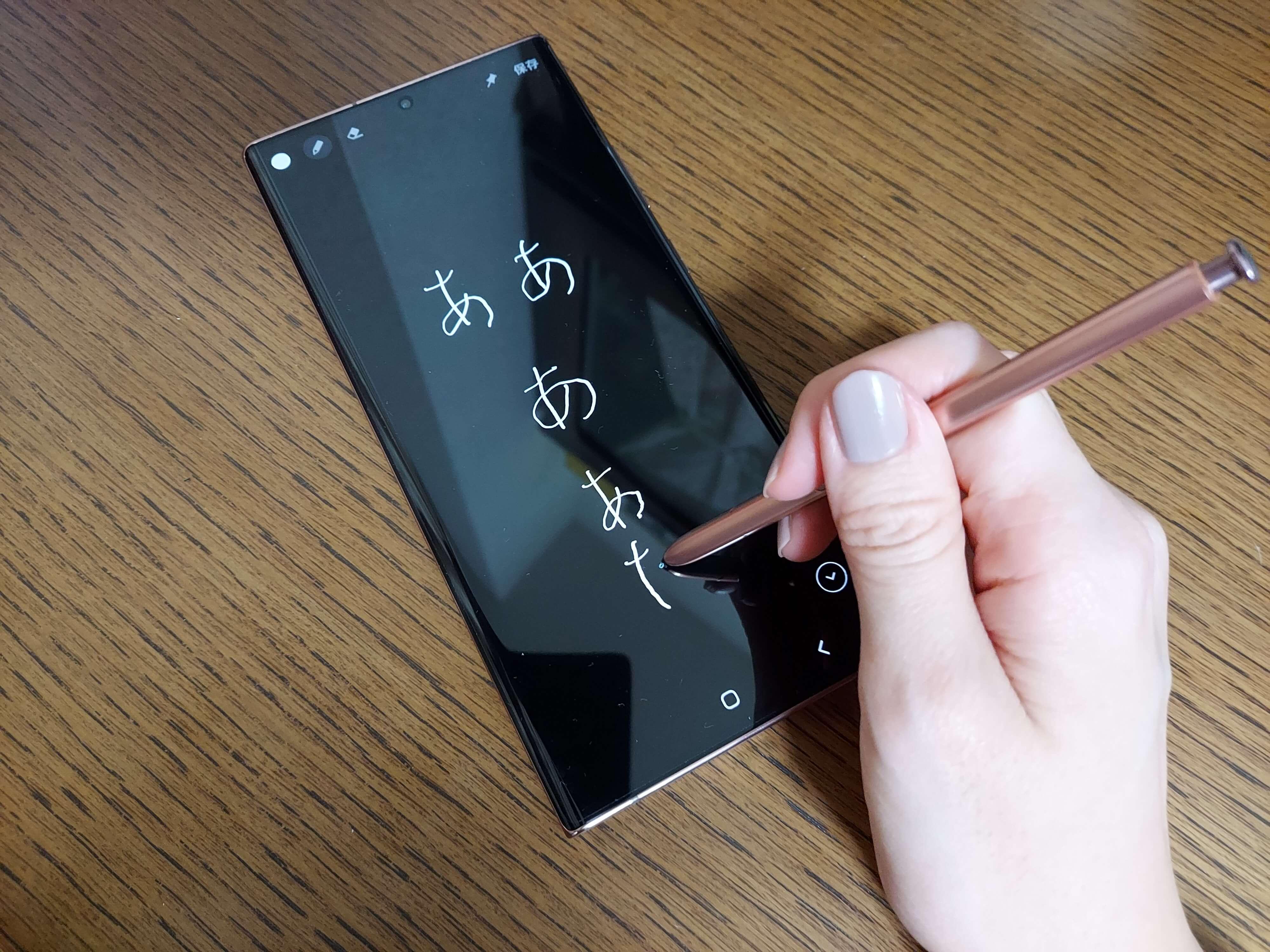 Galaxy Note20 Ultra 5GのSペンで手書き