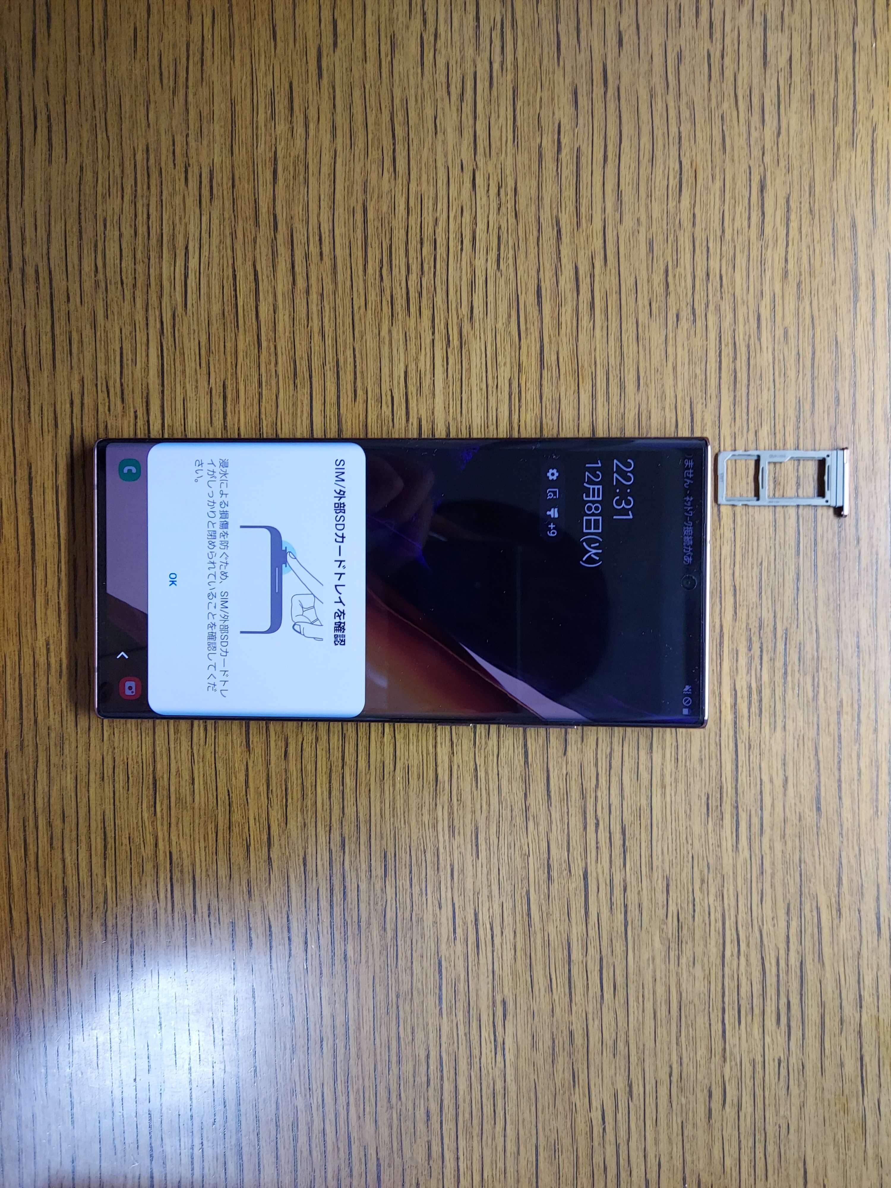 SIMスロットは、付属のSIMピンで開閉できます。