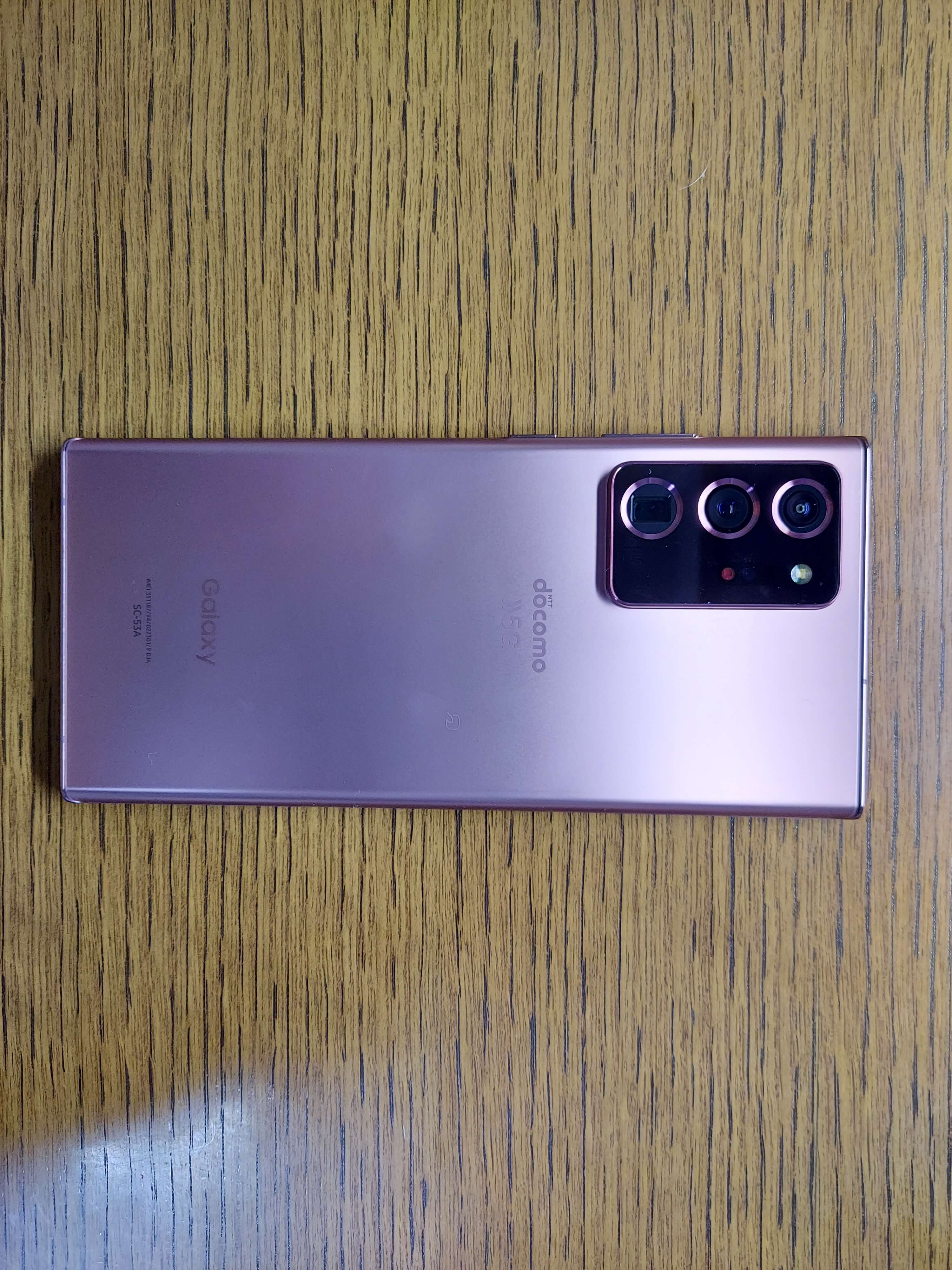 Galaxy Note20 Ultra 5Gの背面