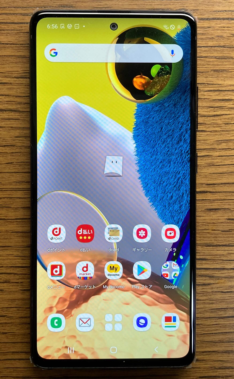Galaxy A51 5Gのホーム画面