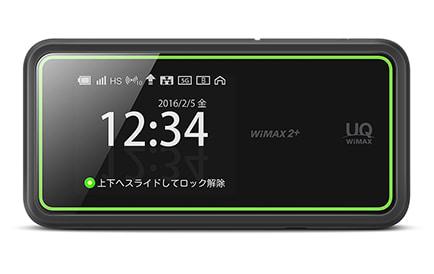 UQコミュニケーションズ「Speed Wi-Fi NEXT W02」