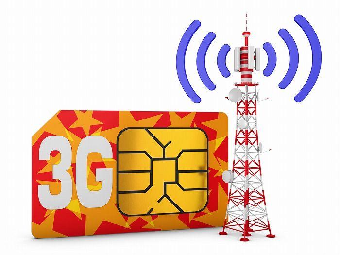 3Gモバイル回線のイメージ