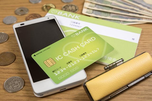 月々の使用料を口座振替で支払える格安スマホは?
