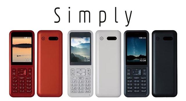 通話がメインの用途という人におすすめの「Simply」。ストレートタイプのガラケーで通話やメールといった基本的な使い勝手が良い機種。