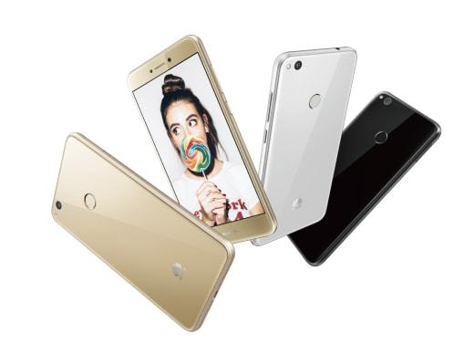 ワイモバイルで購入できるスマホのうち、機種代金が最も安いのがHUAWEI nova lite for Y!mobile。