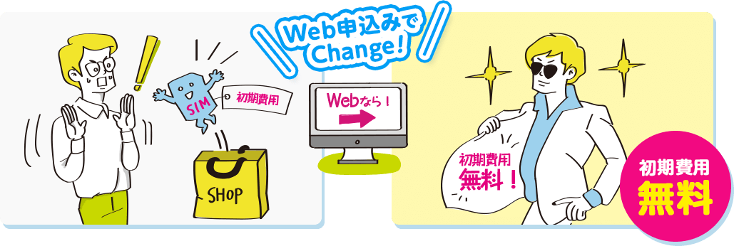 uqmobile_web
