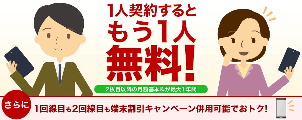 rakuten_campaign