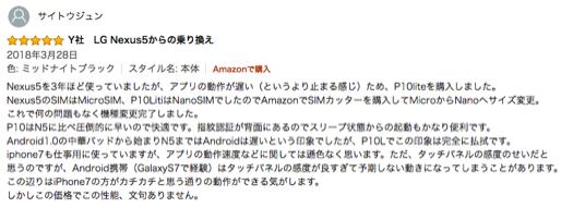 Amazonpreview1