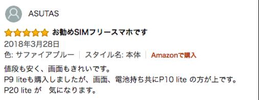 Amazonpreview2