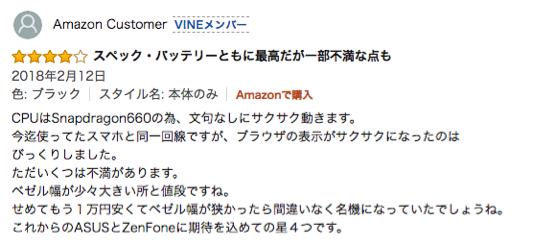 Amazonpreview8
