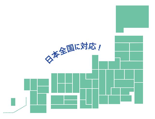 OCN光 エリア 日本地図