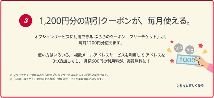 https://www.so-net.ne.jp/access/hikari/docomo/cpn/