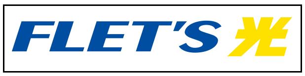 NTT東日本「フレッツ光公式」ロゴ