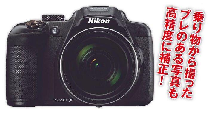 ニコン COOLPIX P610