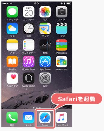 楽天モバイル「楽天モバイル: 楽天モバイルでiPhoneを使う 設定編」