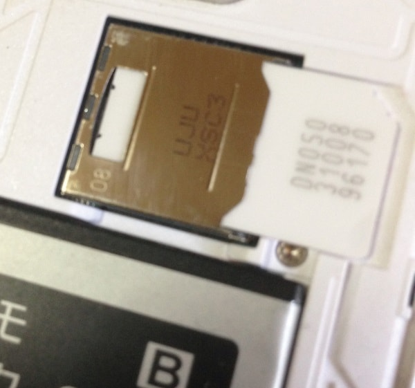 soldi「格安スマホ・格安SIMのためのQ&A」