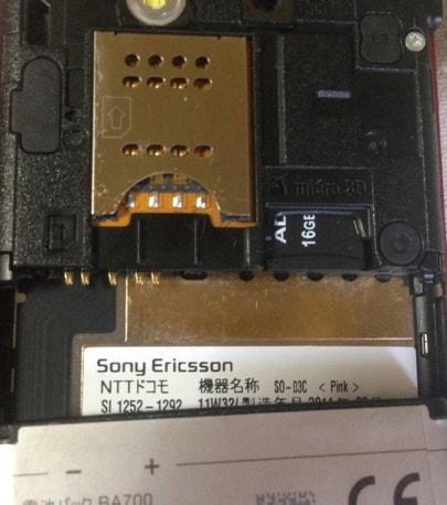 画像引用:soldi「格安スマホ・格安SIMのためのQ&A」