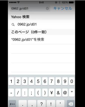 Jp d01 プロファイル 0962