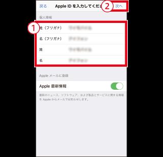 Y!mobile「ワイモバイルまとめて支払いの設定方法」