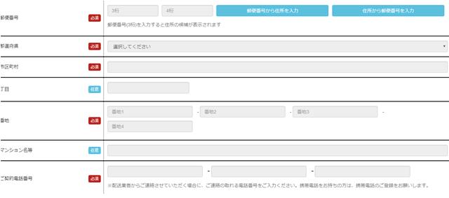 DTI SIM 機種選択ページ