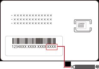 画像引用:mineoユーザーサポート「MNP転入切替/回線切替/プラン変更(番号引き継ぎ)切替