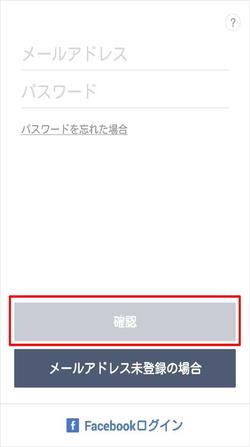 LINE公式ブログ「[最新版] LINEのアカウントを引き継ぐ方法」