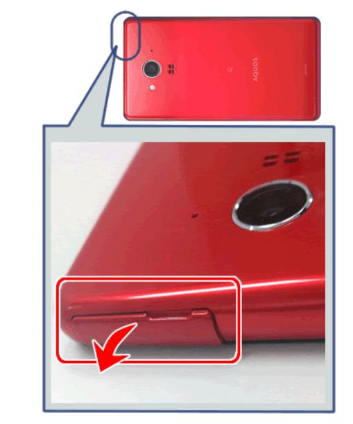 OCNモバイルONE「SIMカードの取り付け方法」