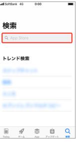 Softbank「Apple IDを取得する」