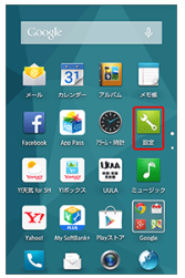 Softbank「Googleアカウントを設定する」