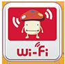 docomo Wi-Fiかんたん接続