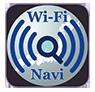 Wi-Fiナビ