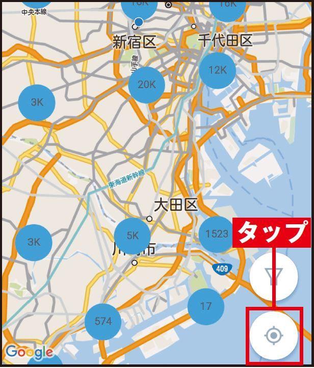 手順2 地図が表示される