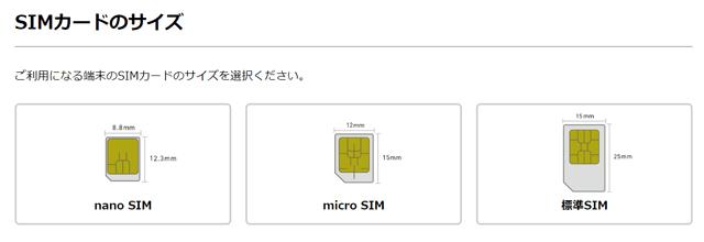nuroモバイル「nuroモバイルお申し込み」