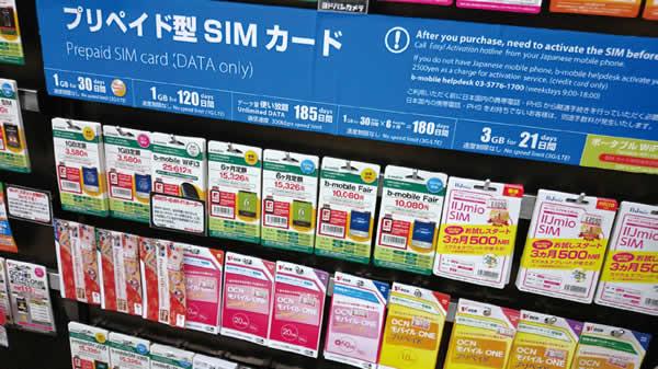 一時利用のプリペイド式SIM