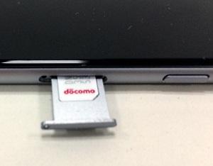 iPhone6のSIMカードを取り出す方法。その2