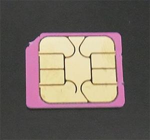 切り離されたSIMカード