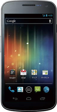 Galaxy Nexus SC-04D