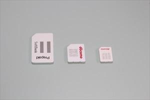 3つのサイズのSIMカード