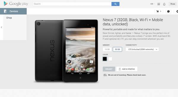 Google Playの例