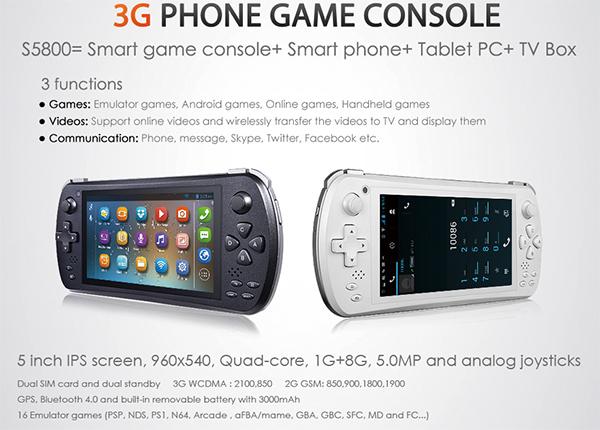 ゲームコントローラー付きの「JXD S5800」画像