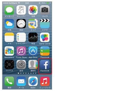 iOSブラウザでFacebookを使用する5