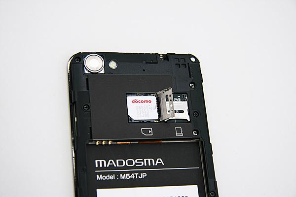 SIMカードを挿入する