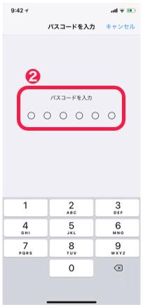 b-mobile「プロファイルの設定方法」